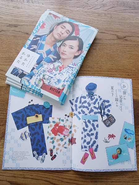 isetna yukata selection