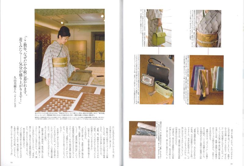 201203_nanao_01