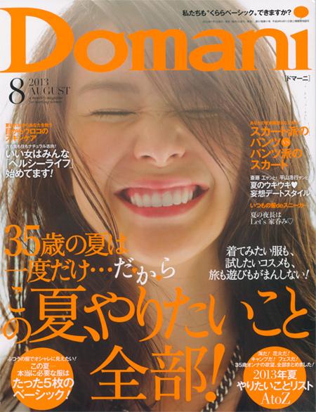 201307_Domani-1