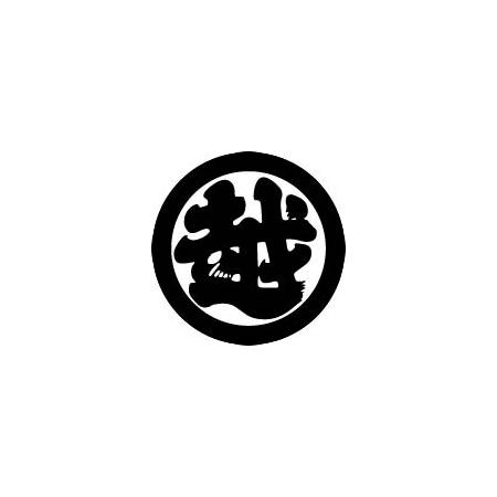 mitsukoshi